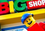 LEGOLAND Shopping
